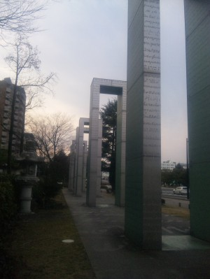 ヒロシマ平和公園