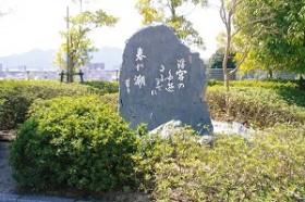 記念石碑等
