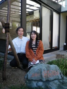石碑と記念樹とご夫婦